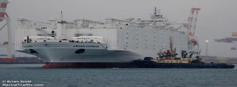 انضمام الناقلة awassi express الي اسطول نقل المجموعة